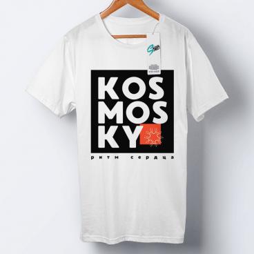 """Футболка """"Kosmosky. Ритм сердца 1"""""""