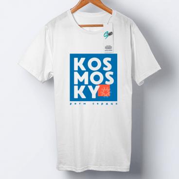 """Футболка """"Kosmosky. Ритм сердца 2"""""""