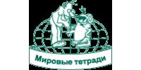 ООО Тетрапром