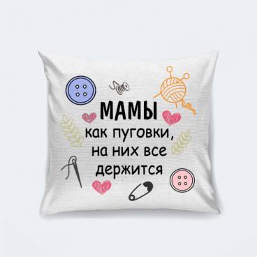 "Подушка ""Mамы"""